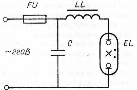 Схема включения ламп ДРЛ: FU