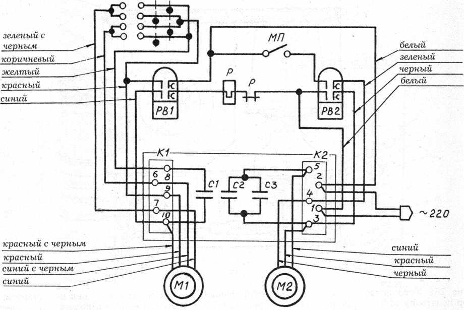 Принципиальная электросхема